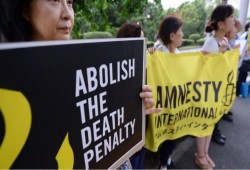 منظمة العفو الدولية: النساء اللواتي ينتظرن إعدامهن يواجهن تمييزاً مشيناً