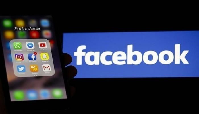 ذي إنترسيبت: القائمة السوداء لفيسبوك متشددة ضد المسلمين وتقمع حرية التعبير