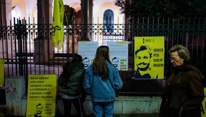 إيطاليا.. بدء المحاكمة الغيابية للضباط المصريين المتهمين بقتل ريجيني