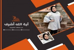 حركة نساء ضد الانقلاب تطالب بالإفراح عن المعتقلة آية أشرف