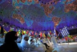 إيكونوميست: السيسي مادة سخرية في إكسبو دبي
