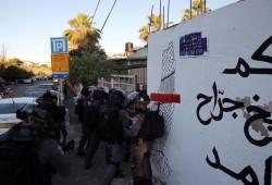 مؤسسة القدس الدولية: تسوية الشيخ جراح مخادِعة وتنطوي على مخاطر