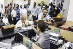نظام الانقلاب يحظر التعيينات والترقيات في مؤسسات الدولة 6 أشهر