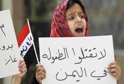 اليمن.. 4 أطفال يموتون يوميا أو يتعرضون للتشويه الجسدي