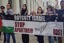 مجلس طلبة جامعة فرجينينا الأمريكية يتبنى قرارًا بمقاطعة الكيان الصهيوني