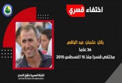 المواطن بلال عبدالباقي.. 6 سنوات من الاختفاء القسري