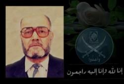 أبو الفتوح عفيفي.. رحلة مع الجهاد